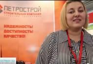 """Интервью с застройщиком """"Петрострой"""""""