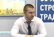 """Интервью с застройщиком """"СУ-155"""""""