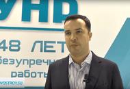 Интервью с застройщиком «494 УНР»
