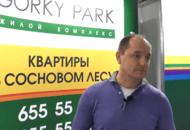 Интервью с застройщиком УК «ПулЭкспресс»
