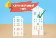 Новостройки у Пулковского парка: Viva, Триумф, Salut!