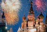 Москва таинственная и волшебная. Темные силы метутся