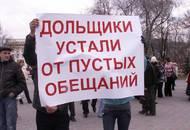 Как не ошибиться в выборе застройщика? Перечень проблемных застройщиков Москвы и Московской области