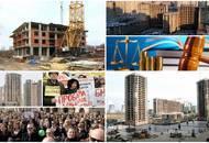 Апрельский водоворот на рынке недвижимости: тюрьма, развод, долгострой, протест