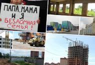 Петербургский дайджест: парадоксальный июль, обманутые лже-дольщики и пропащий девелопер