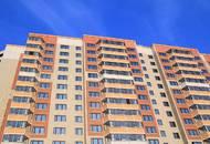 Оценка квартиры: как правильно оценить своё жильё перед продажей и сколько это стоит?