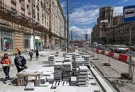 Программа благоустройства «Моя улица»: Москва для пешеходов