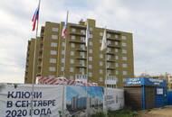 Коронасчастье - в Петербурге появились квартиры по 28 тысяч за «квадрат»