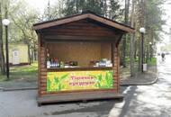 Как открыть свой киоск и бизнес в Петербурге за 25 тысяч рублей