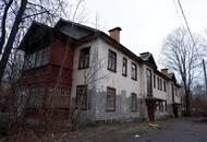 Как обзавестись квартирой и регистрацией в столице за 199 тысяч рублей