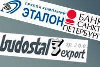 ЛенСпецСМУ и Банк Санкт-Петербург подписали соглашение об организации финансирования строительства жилого дома с участием международных финансовых институтов