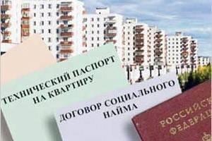 Приватизация квартиры: когда имеет смысл обращаться к риелторам. Обсуждаем 3 случая: если недвижимость необходимо продать, если нужно разрулить сложную ситуацию и если в вашем городе нет «одного окна»