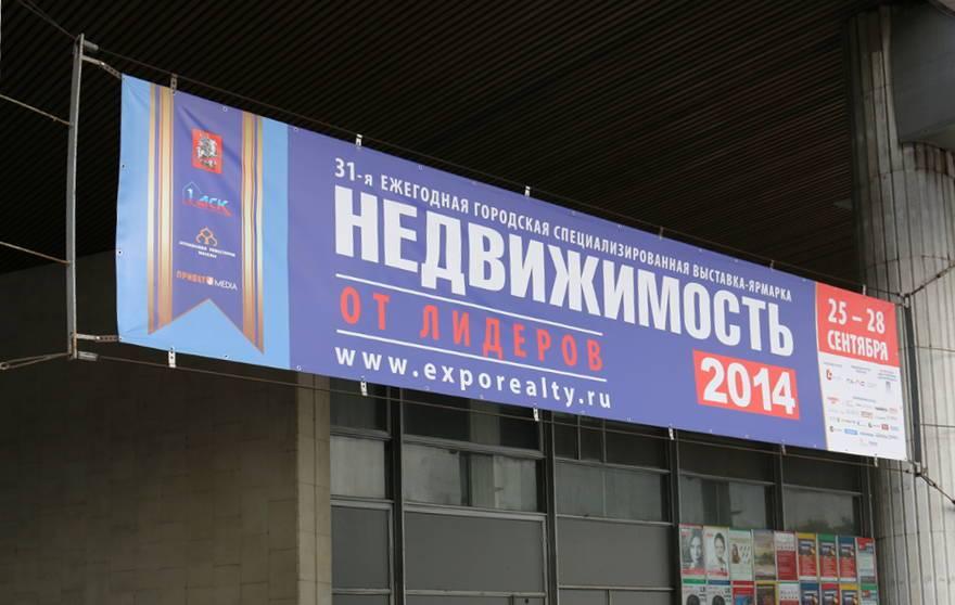 Москва кризису не верит