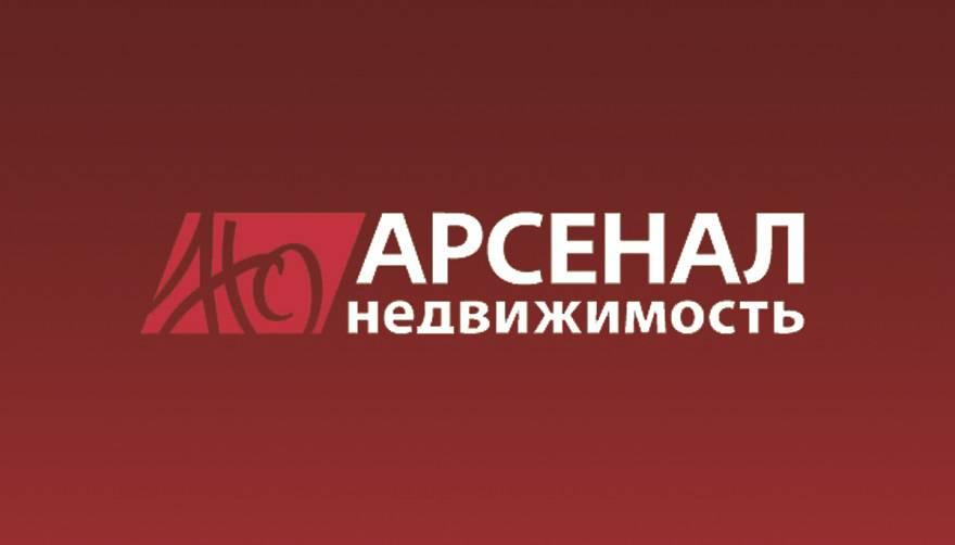 Марина Роговая о текущей ситуации на рынке петербургской недвижимости