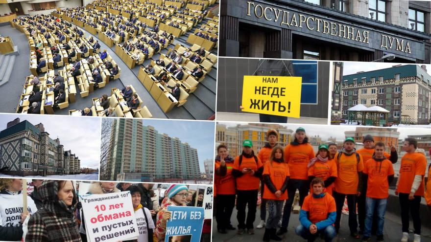 Что происходит на столичном рынке: ноябрьские митинги, успехи недостроев, сквоттинг