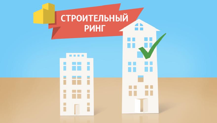 Строительный ринг: «Полис на Московской», «Философия на Московской», МФК «Москва»