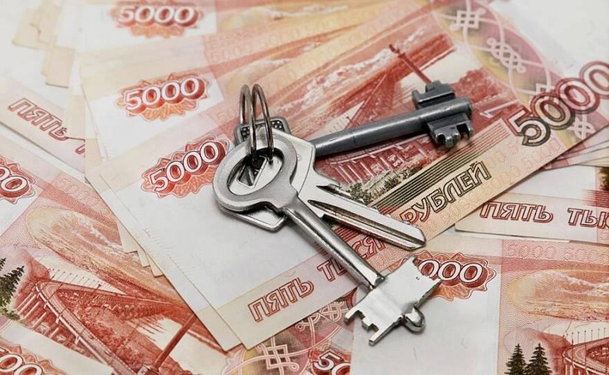 Деньги под залог недвижимости спб легально для граждан рф автосалон рольф киа москва официальный сайт