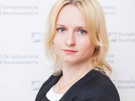 Трошева Ольга. Руководитель Консалтингового центра «Петербургская Недвижимость»