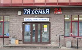 Окрестности жилого комплекса «Дом на Варшавской» (26.02.2013)