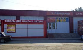 Магазин рядом ЖК «Славянский» (30.06.2013 г.)