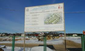 ЖК «Зайцево»: Информационный щит,10.02.2015