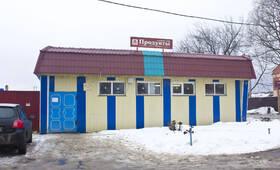 ЖК «Вяземское»: 20.02.2015 магазин
