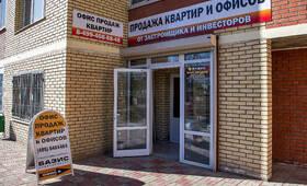 ЖК «Андреевская Ривьера»: Офис продаж, 27.03.2015