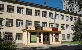 ЖК «Московская, 21»: институт перед  ЖК, 20.05.201
