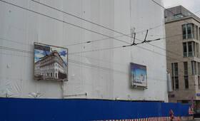 ЖК «Golden Mile private residences»: строительство, 14.10.2015