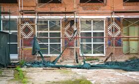 МФК «Loft Park»: Оформление фасада