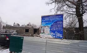 ЖК «Приозерск»: ход строительства