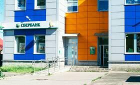 КП «Ульяновка»: окрестности