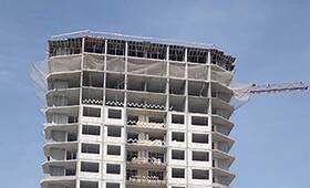 ЖК «Микрорайон Донской»: ход строительства