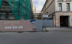 Комплекс апартаментов «Дом Балле»