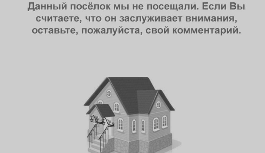 МЖК «в Колтушах»