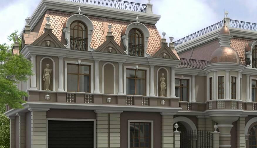 МЖК «Дом в Кривоарбатском переулке»
