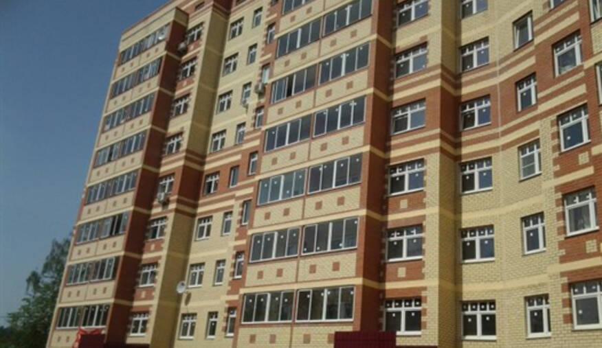 ЖК «Центральный» (Яхрома)