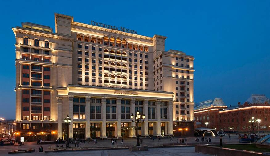 МФК «Four Seasons Hotel Moscow»