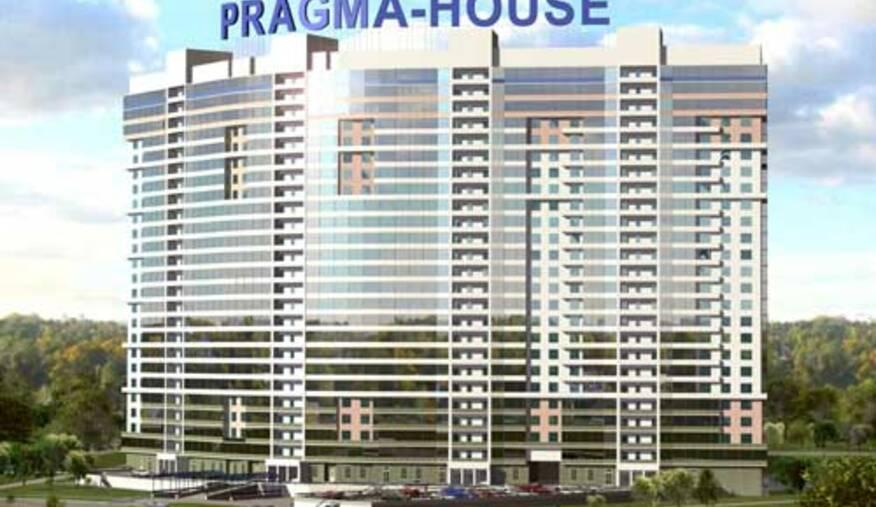 ЖК «Pragma House»