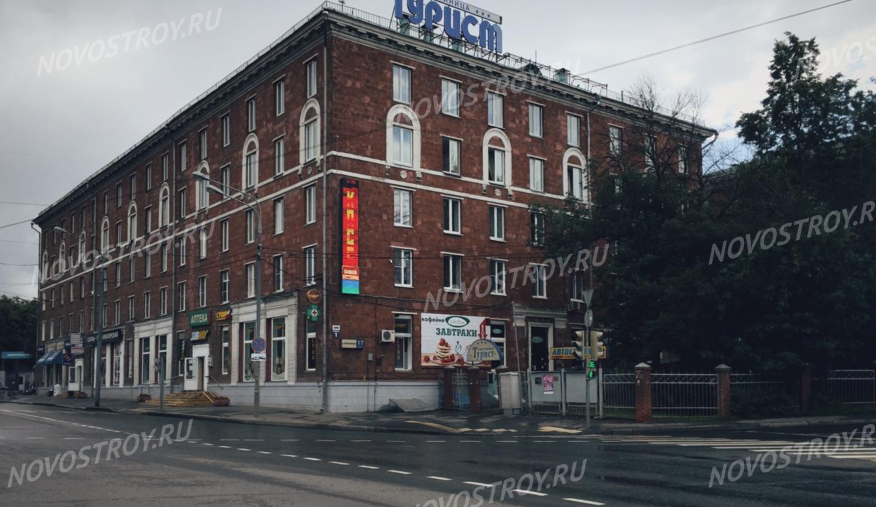 Апарт-отель «Турист»