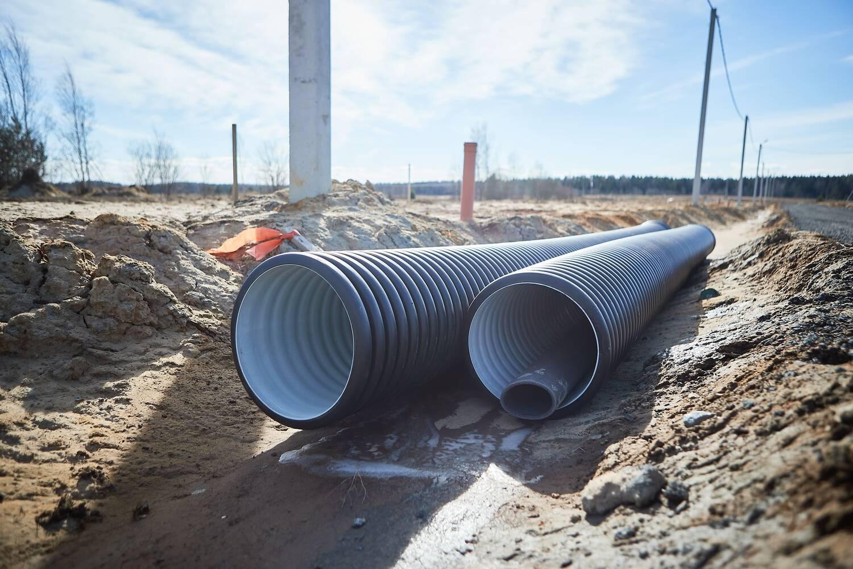 Бетон в вартемягах пластификатор для бетона воронеж купить