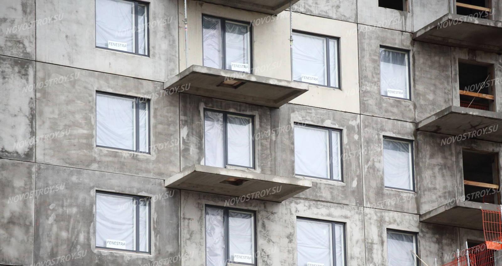 лемминкяйнен бетон