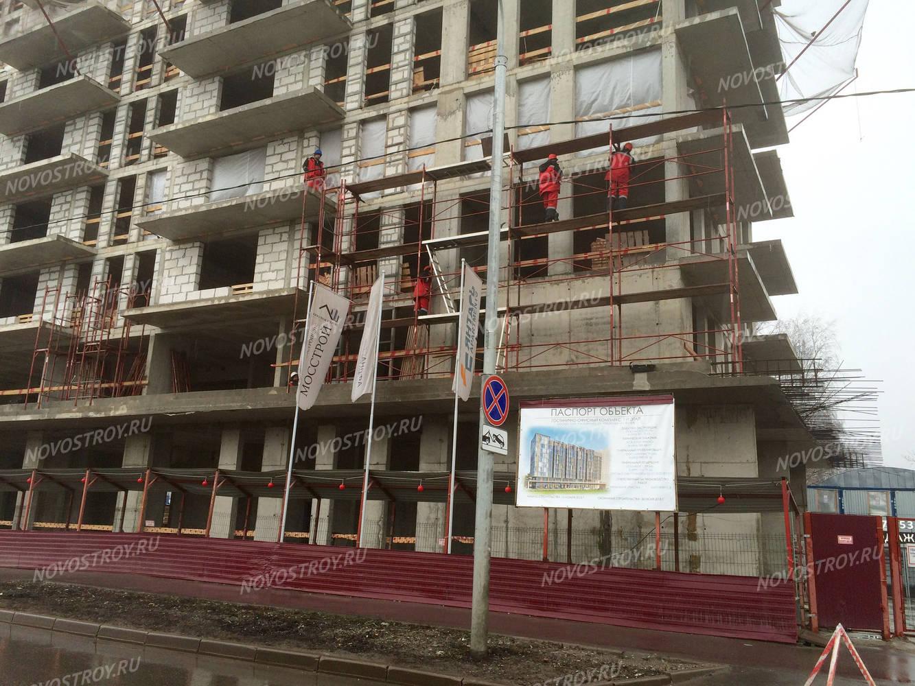 дом янтарь apartments официальный сайт