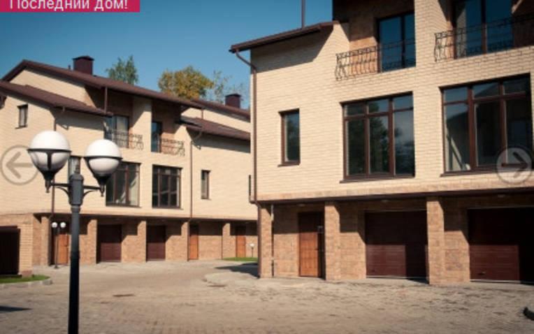 2135d56b5 ЖК «Респект-Хаус» — официальный сайт застройщика Инвестиции ...