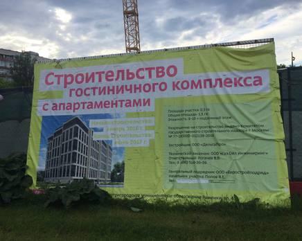 МФК «Ambassador Golf Club Residence»: ход строительства, Август 2017