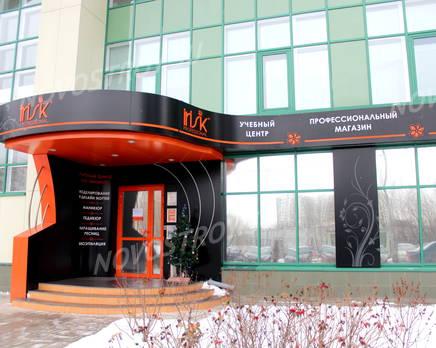 Первые нежилые этажи дома на ул. Покрышкина, 3 (17.12.12), Январь 2013