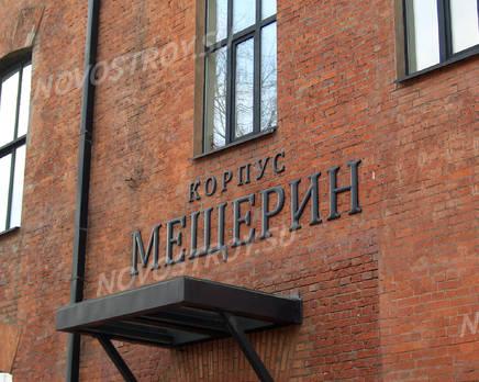Окрестности ЖК «Даниловская мануфактура» (15.11.2012), Январь 2013