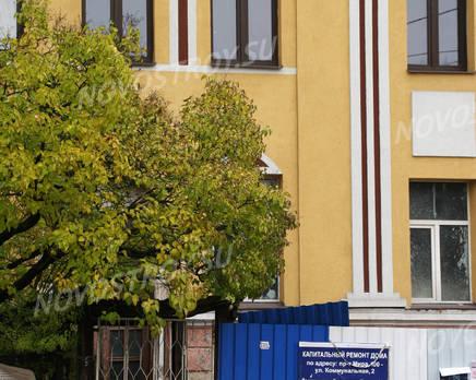 МЖК «на проспекте Мира», Октябрь 2013