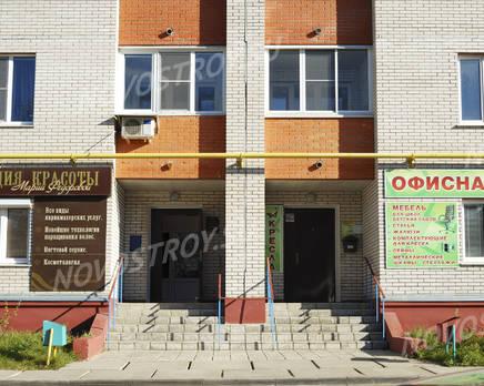 Салон красоты расположенный в  ЖК на улице Любого, 11 (24.10.2013 г.), Октябрь 2013