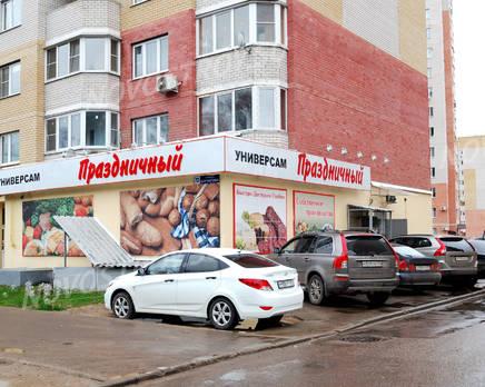 Инфраструктура ЖК на ул. Курчатова, 76 (11.11.2013 г.), Ноябрь 2013